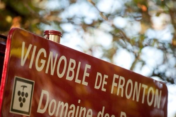 Maison-des-vins-tourisme-Fronton-Canalfriends-pm8